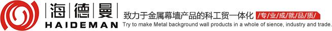 江苏海新万博manbetx官网登录新万博manbetx官网app下载股份有限公司